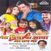 Hits Of Baaleshwar