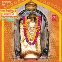 Yatra(Mehandipur Bala Ji