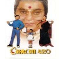 Chupdi Chachi
