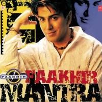 Maahi Ve Lyrics in Hindi, Mantra Maahi Ve Song Lyrics in