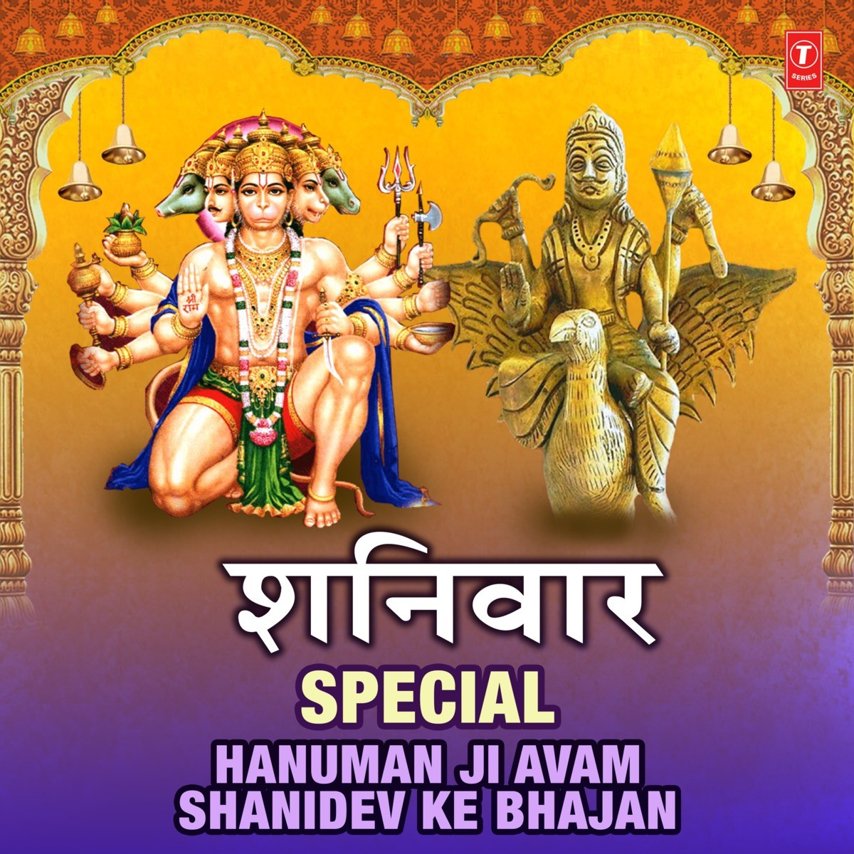Sankatmochan Hanuman Ashtak From Hanuman Ashtak Shree Hanuman Chalisa Mp3 Song Download Shaniwar Special Hanuman Ji Avam Shanidev Ke Bhajan Sankatmochan Hanuman Ashtak From Hanuman Ashtak Shree Hanuman Chalisa Song By Shivay Vyas On