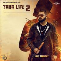 Thug Life - 2