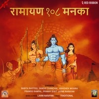 Bhid Padi Jab Bhakt Pukare