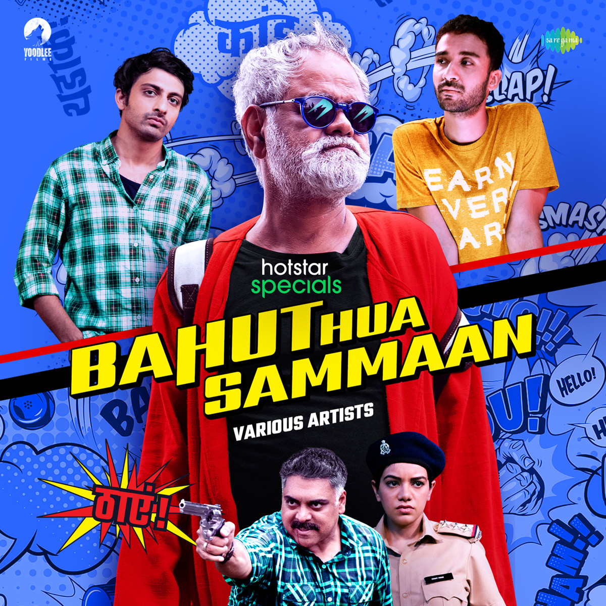 Bahut Hua Sammaan Songs Download: Bahut Hua Sammaan MP3 Songs Online Free on Gaana.com