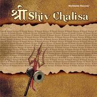 Shri Shivji Aarti