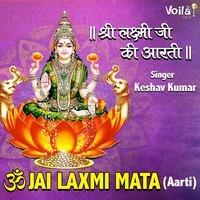Jai Laxmi Mata