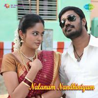 Balaram Songs Download: Balaram Hit MP3 New Songs Online