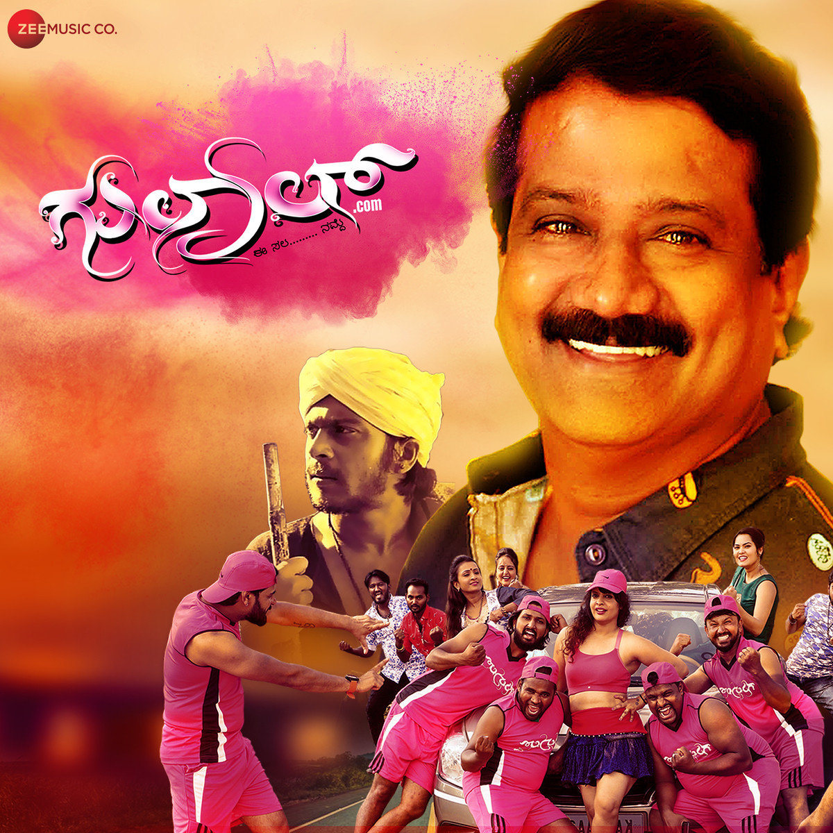 Gulal Com Songs Download Gulal Com Mp3 Kannada Songs Online Free On Gaana Com