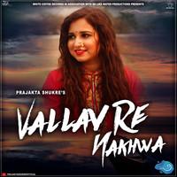 Vallav Re Nakhwa