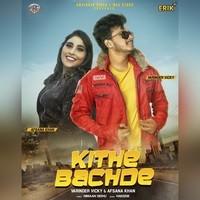 Kithe Bachde