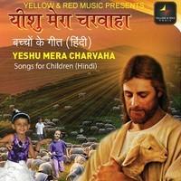 Yeshu Mera Charvaha