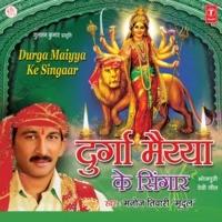 Durga Maiya Ke Singaar