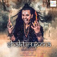 Dhak Baja Kashor Baja Mp3 Song Download Dhak Baja Kashor Baja