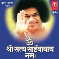 Om Namo Shri Satya Sai Paartishvrai Namah