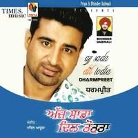 Lagda Jaan To Pyara