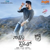 Love Dhebba
