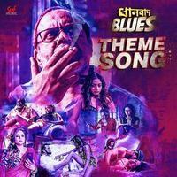 Dhanbad Blues Theme Song