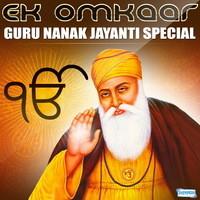 Ek Omkaar Mantra