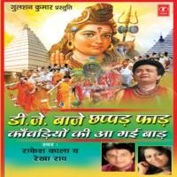 Main Jatt Hariyanve Wala