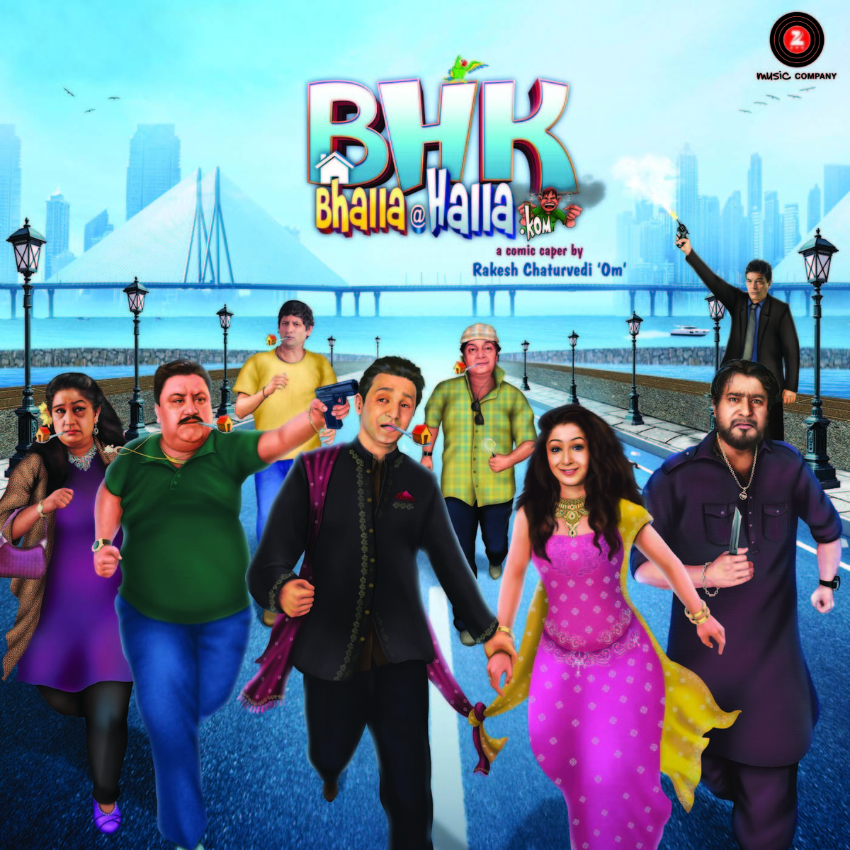 BHK Bhalla@Halla.Kom Songs Download: BHK Bhalla@Halla.Kom MP3 ...