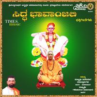 Jayatu Guruvara