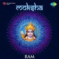 Dyuhu Shaantirantarikshyam Shaanti Mantra From The Shukla Yajurveda