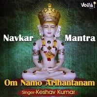 Navkar Mantra