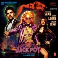 Kabhi Jo Baadal Barse - Remix