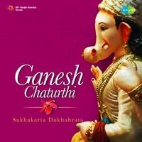 Nritya Kare Shri Ganesh