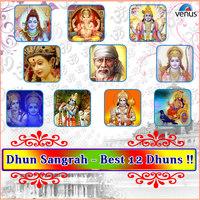 Shirdi Sai Dwarkamai