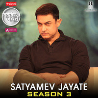Satyamev Jayate 3 - Maati