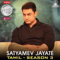 Satyamev Jayate 3 - Saatthiyame (Tamil)