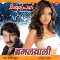 Bagalwali Jaan Maareli