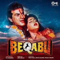 Beqabu Ho Gaya - Instrumental