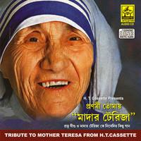 Biswa Pita Tumi Hey Prabhu