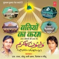 Warish Piya Sab Waliyon Ki Shaan Hai