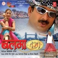 Rista Badal Gayil Ho Maiya