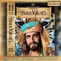 Sandokan Title Track (Hindi)
