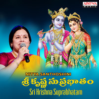 Hare Krishna Mahamantharm