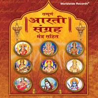Shri Laxmi Aarti