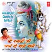 Ram Naam Japte Jana