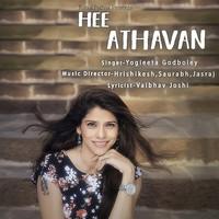 Hee Athavan