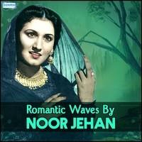 Sanu Nehar Waley