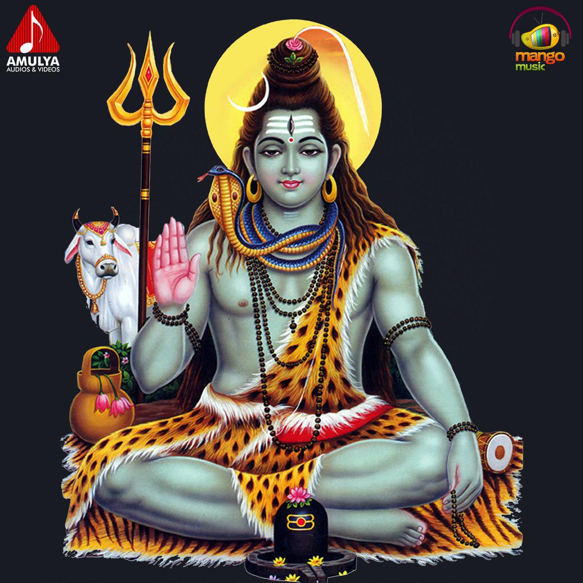 Lord Shiva Songs Download Lord Shiva Mp3 Telugu Songs Online Free On Gaana Com