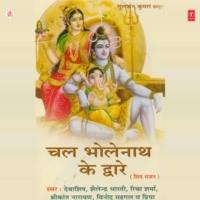 Shiv Bhakti Mein Rang Le Tan - Men