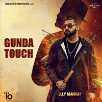 Gunda Touch