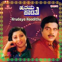 Naliyutha Hrudaya