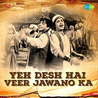Yeh Desh Hai Veer Jawano Ka