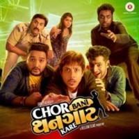 Bhuli Javu Che (Remix Version)