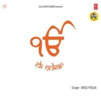 Ek Onkar - Mool Mantra